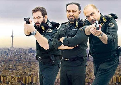 Gashte Police