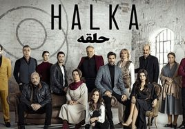 Halghe – Part 94