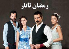 Ramazan Tatar Turkish Series
