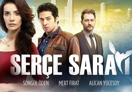 Saraye Sarzeh