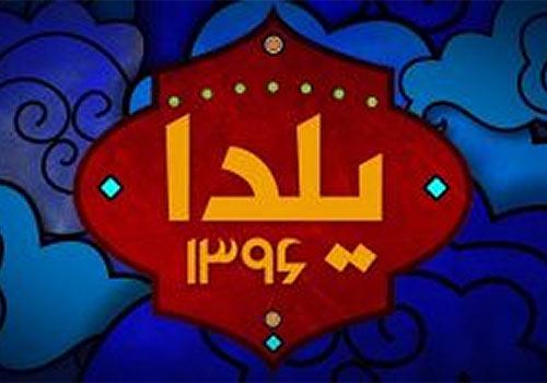 Yalda 1396